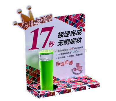 Beauty product acrylic display stand